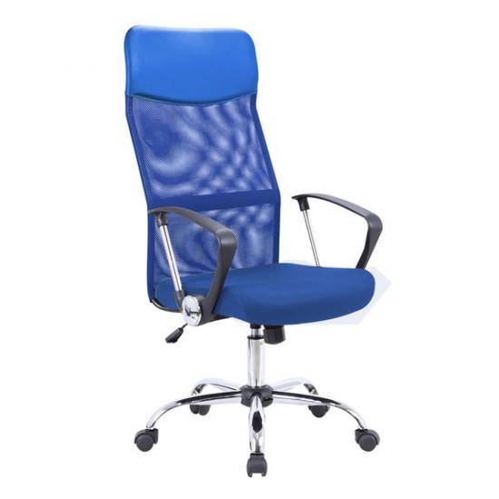 Sedia da ufficio 43152